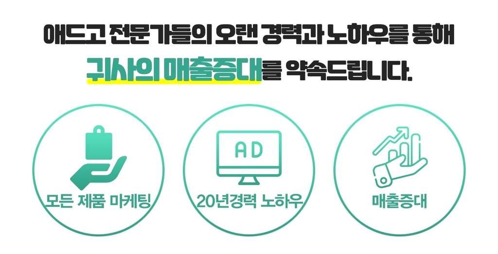 sns바이럴마케팅광고대행사